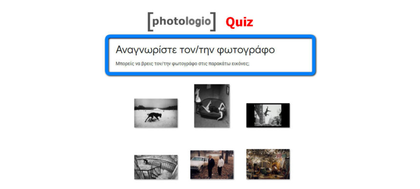 Quiz: Who is the photographer