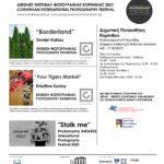 Διεθνές Φεστιβάλ Φωτογραφίας Κορινθίας 2021 - Οι εκθέσεις στη Δημοτική Πινακοθήκη Κορίνθου