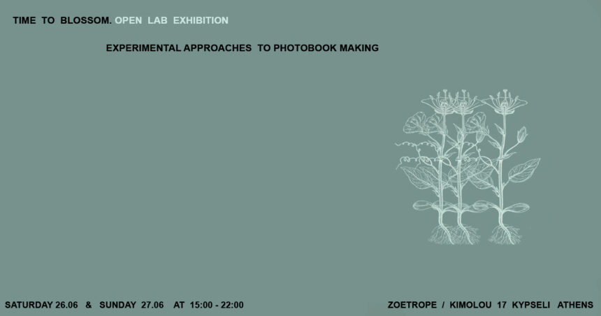 """Time to Blossom. Open Lab Exhibition"" στο Ζωοτρόπιο"