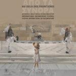6ο Διεθνές Φεστιβάλ Ντοκιμαντέρ Καστελλόριζου «Πέρα από τα Σύνορα»