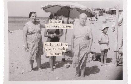 Return2Ithaca2021 | IMAGE NATION: Από τον Όμηρο στον Καβάφη και τον Τζέιμς Τζόις