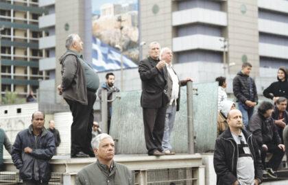 """Parallel Crisis"" – Γιάννης Καρπούζης (GR) | Ατομική Έκθεση | Thessaloniki Photobiennale 2021"