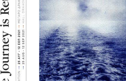 """True Journey is return"" | Ομαδική έκθεση από την Return2Ithaca"