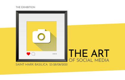 The art of social media 2021 – Έκθεση φωτογραφίας