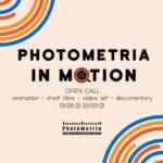 Open Call για το Photometria in Motion 2021