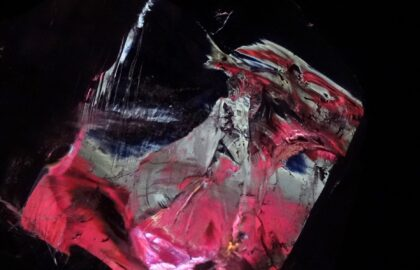 Δόνηση   Έκθεση φωτογραφίας της Ελένης Παρίδη στη Luminous Eye