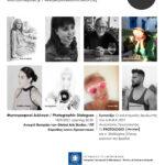Διεθνές Φεστιβάλ Φωτογραφίας Κορινθίας 2021 - Εκθέσεις και εκδηλώσεις