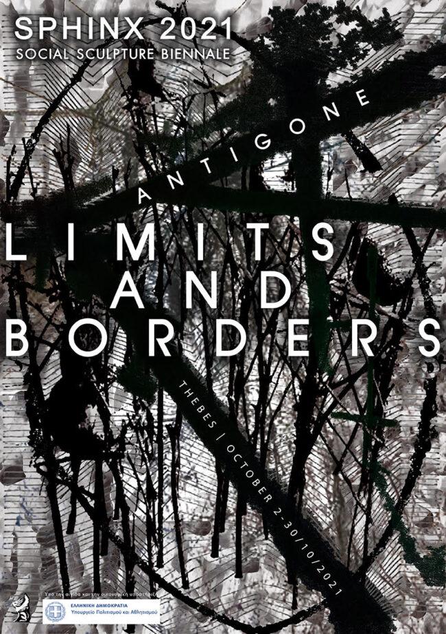 Biennale SPHINX 2021 – «ΑΝΤΙΓΟΝΗ – ΟΡΙΑ ΚΑΙ ΣΥΝΟΡΑ / ANTIGONE – LIMITS AND BORDERS»