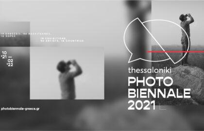 Thessaloniki Photobiennale 2021