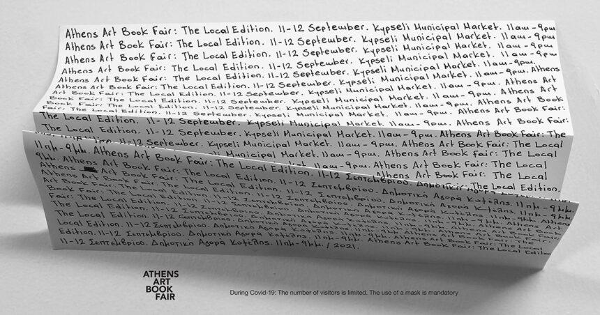 Athens Art Book Fair 2021: The Local Edition