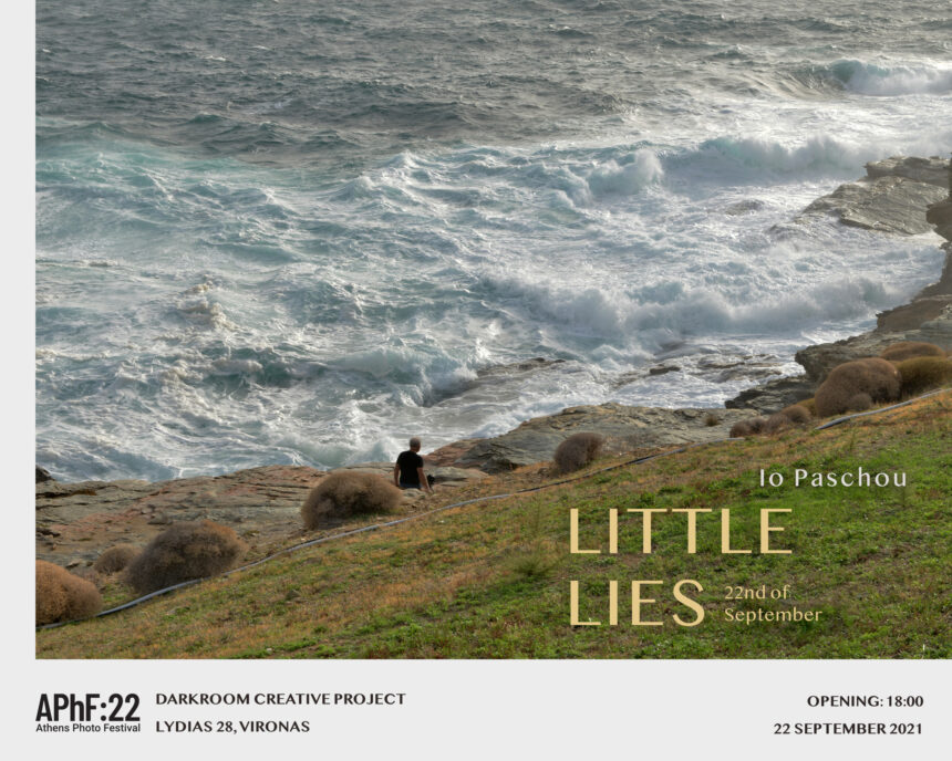 Ηώ Πάσχου – Little Lies | Ατομική έκθεση