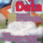 Romantso - Her Data | Τέσσερις εικαστικοί προτείνουν μια διαφορετική ανάγνωση της τεχνολογίας μέσα από τη θέση της γυναίκας