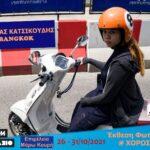 Η Μπανγκόκ μου | Ατομική έκθεση φωτογραφίας του Ανδρέα Κατσικούδη