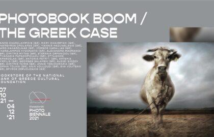 Photobook boom / Η ελληνική περίπτωση | Έκθεση φωτογραφικών βιβλίων στη PhotoΒiennale 2021