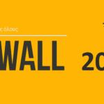 The Wall2021 - Πρόσκληση στον Διεθνή διαγωνισμό από τη Φωτογραφική Εταιρεία Κύπρου (Τμήμα Πάφου)