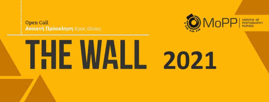 The Wall2021 – Πρόσκληση στον Διεθνή διαγωνισμό από τη Φωτογραφική Εταιρεία Κύπρου (Τμήμα Πάφου)